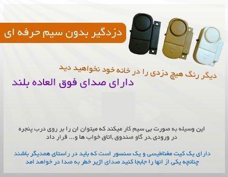 http://www.harajiha.ir/pic/uploads/1526194969.jpg