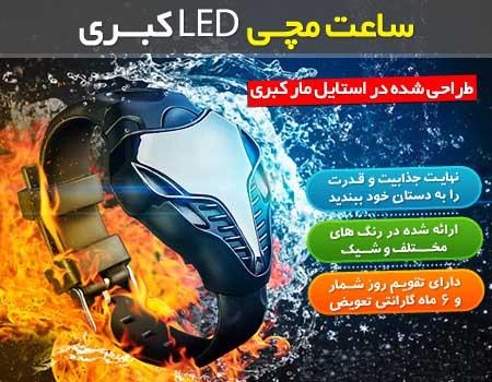 http://www.harajiha.ir/pic/uploads/1526388902.jpg