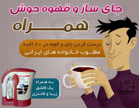 http://www.harajiha.ir/pic/uploads/1526894115.jpg