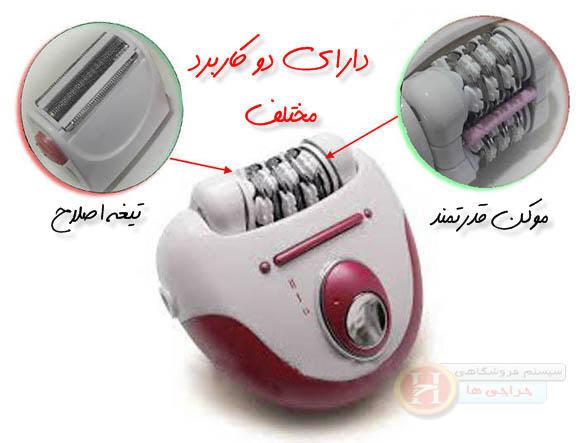 http://www.harajiha.ir/pic/uploads/1527808170.jpg