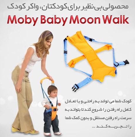 http://www.harajiha.ir/pic/uploads/1527905120.jpg