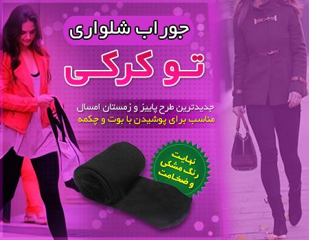 http://www.harajiha.ir/pic/uploads/1528043378.jpg