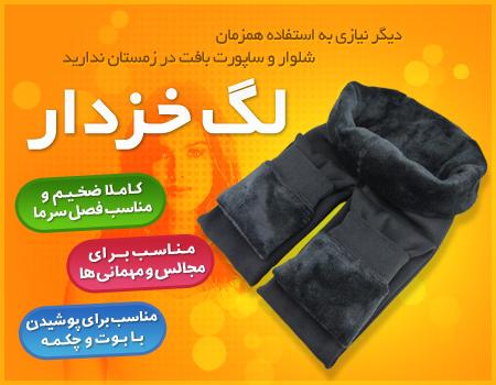 http://www.harajiha.ir/pic/uploads/1528803273.jpg