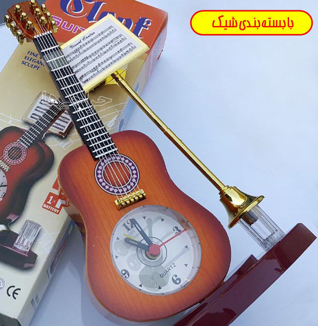 http://www.harajiha.ir/pic/uploads/1529118079.jpg