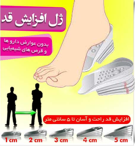 http://www.harajiha.ir/pic/uploads/1529881058.jpg