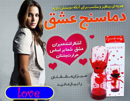 http://www.harajiha.ir/pic/uploads/1529920835.jpg
