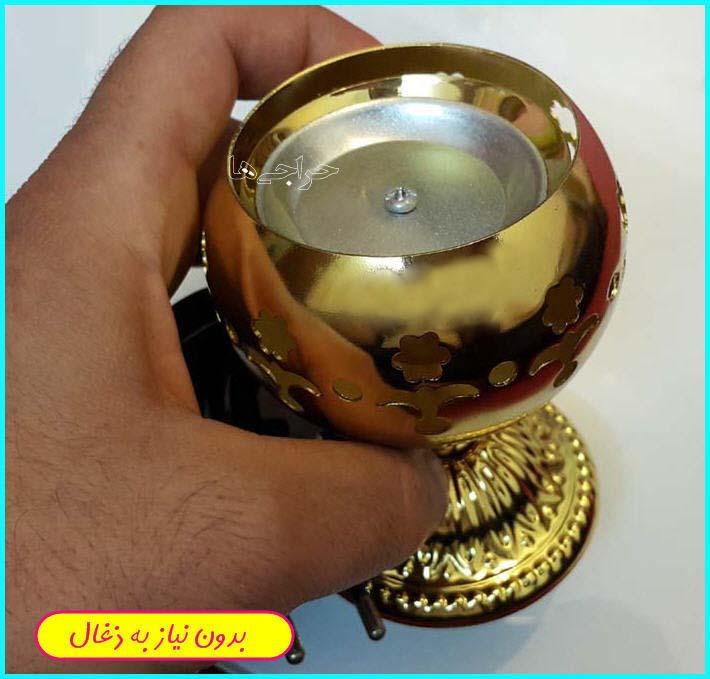 http://www.harajiha.ir/pic/uploads/1529929324.jpg