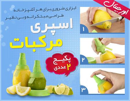 http://www.harajiha.ir/pic/uploads/1530093150.jpg
