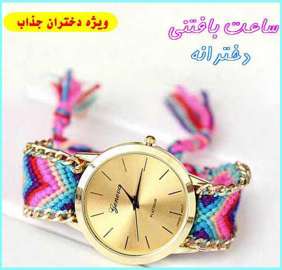 http://www.harajiha.ir/pic/uploads/1531002375.jpg