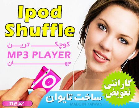 http://www.harajiha.ir/pic/uploads/1531388970.jpg