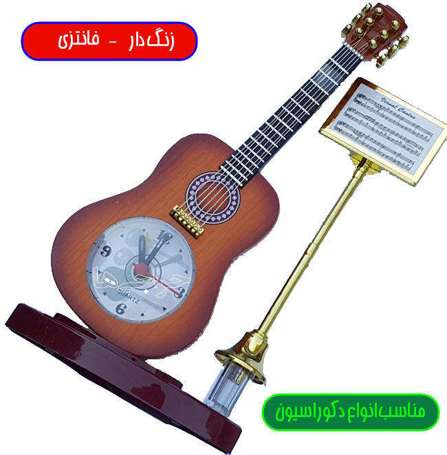 http://www.harajiha.ir/pic/uploads/1531426883.jpg