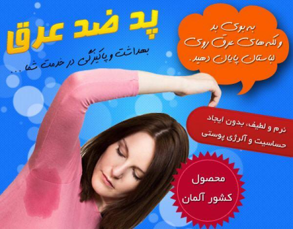 http://www.harajiha.ir/pic/uploads/1531494743.jpg