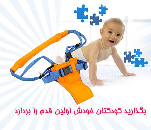 http://www.harajiha.ir/pic/uploads/1531501656.jpg