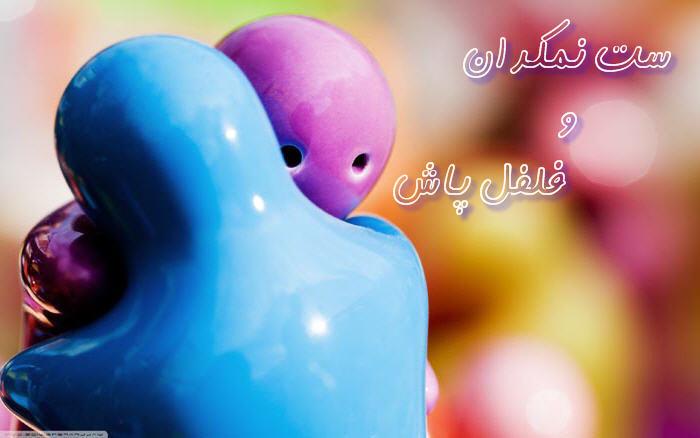 http://www.harajiha.ir/pic/uploads/1531522667.jpg