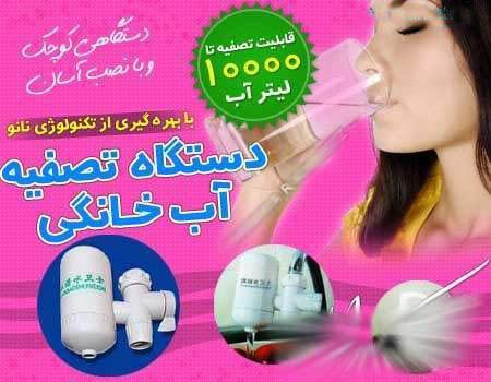 http://www.harajiha.ir/pic/uploads/1531799828.jpg
