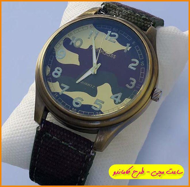 http://www.harajiha.ir/pic/uploads/1531872126.jpg