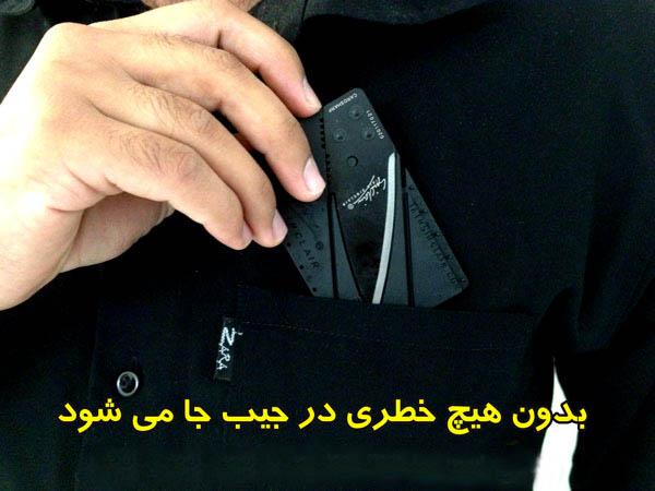 http://www.harajiha.ir/pic/uploads/1532467884.jpg