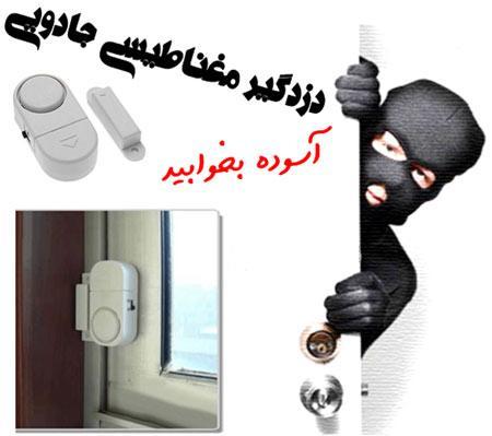 http://www.harajiha.ir/pic/uploads/1532772214.jpg
