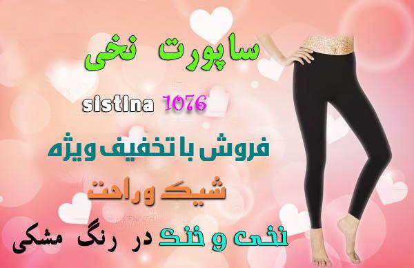 http://www.harajiha.ir/pic/uploads/1532904464.jpg