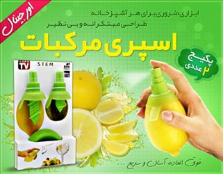 http://www.harajiha.ir/pic/uploads/1533122555.jpg