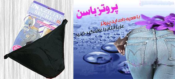 http://www.harajiha.ir/pic/uploads/1533176145.jpg