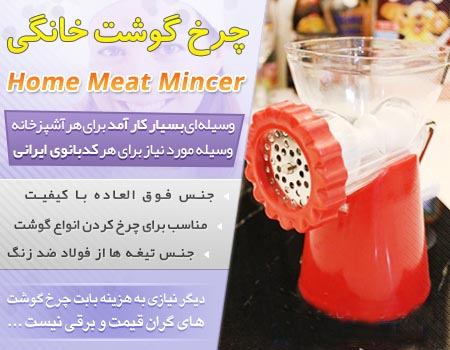 http://www.harajiha.ir/pic/uploads/1533594303.jpg