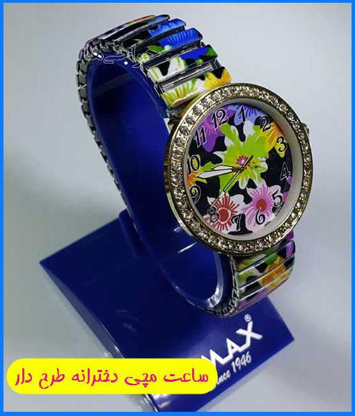http://www.harajiha.ir/pic/uploads/1534533063.jpg