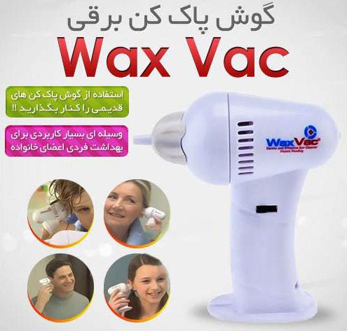 http://www.harajiha.ir/pic/uploads/1534886581.jpg