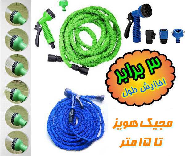 http://www.harajiha.ir/pic/uploads/1534903200.jpg
