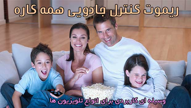 http://www.harajiha.ir/pic/uploads/1535546916.jpg