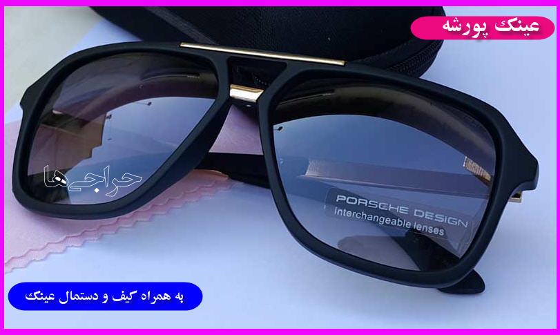 http://www.harajiha.ir/pic/uploads/1535576591.jpg