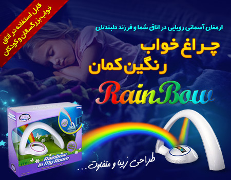 http://www.harajiha.ir/pic/uploads/1535737619.jpg