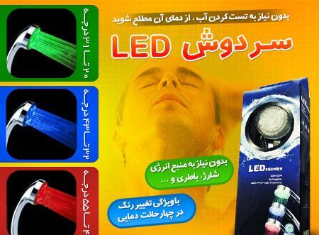 http://www.harajiha.ir/pic/uploads/1536027565.jpg