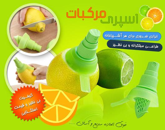 http://www.harajiha.ir/pic/uploads/1536257898.jpg