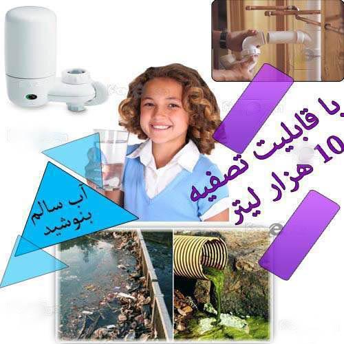 http://www.harajiha.ir/pic/uploads/1536827744.jpg