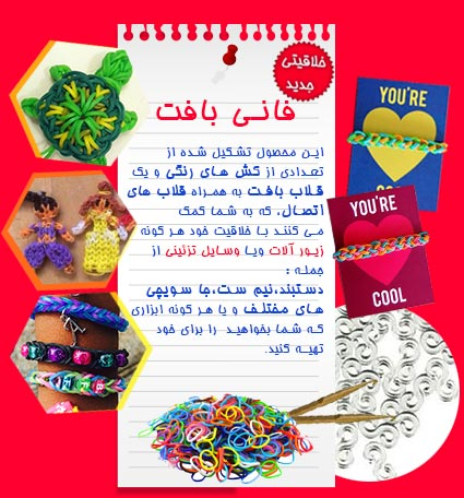 http://www.harajiha.ir/pic/uploads/1537017418.jpg