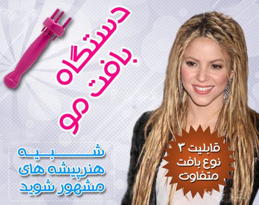http://www.harajiha.ir/pic/uploads/1537025255.jpg