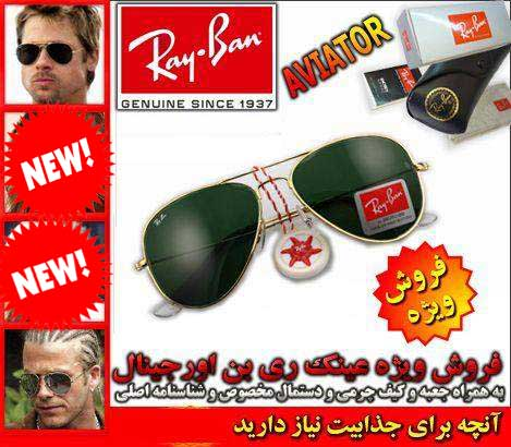 http://www.harajiha.ir/pic/uploads/1537465016.jpg