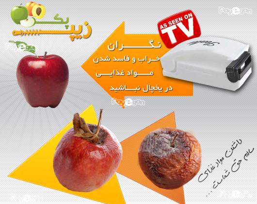 http://www.harajiha.ir/pic/uploads/1537909000.jpg