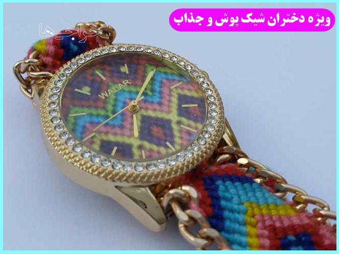 http://www.harajiha.ir/pic/uploads/1538435992.jpg