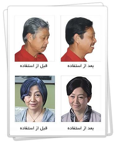 http://www.harajiha.ir/pic/uploads/1538565871.jpg