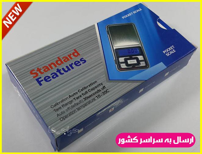 http://www.harajiha.ir/pic/uploads/1538850005.jpg