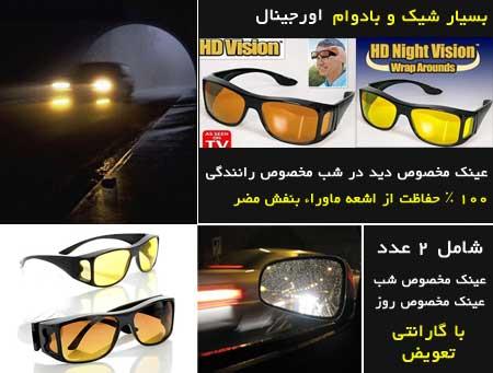 http://www.harajiha.ir/pic/uploads/1538878835.jpg