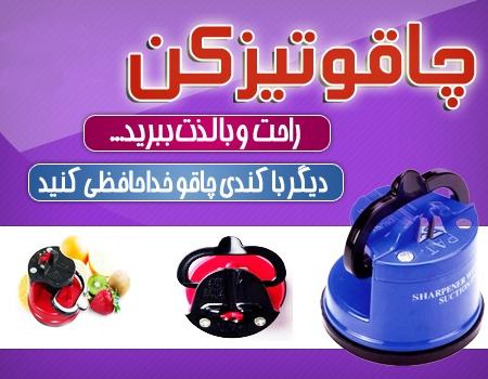 http://www.harajiha.ir/pic/uploads/1538899824.jpg