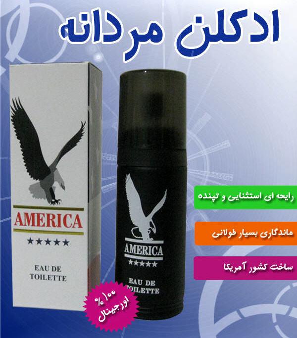 http://www.harajiha.ir/pic/uploads/1539020644.jpg
