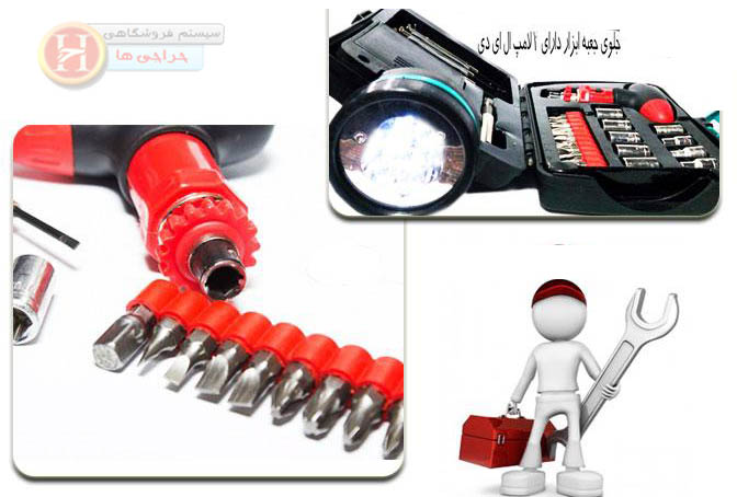 http://www.harajiha.ir/pic/uploads/1539530145.jpg