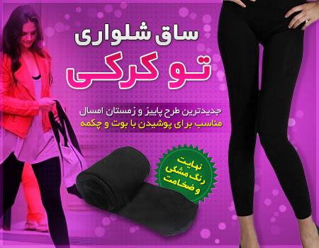 http://www.harajiha.ir/pic/uploads/1539640135.jpg