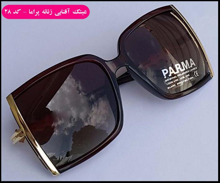 http://www.harajiha.ir/pic/uploads/1539768870.jpg