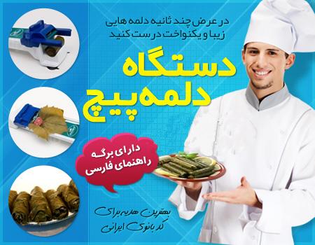 http://www.harajiha.ir/pic/uploads/1539903898.jpg