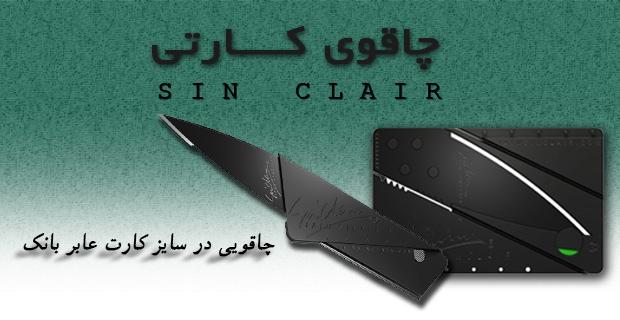 http://www.harajiha.ir/pic/uploads/1540100134.jpg